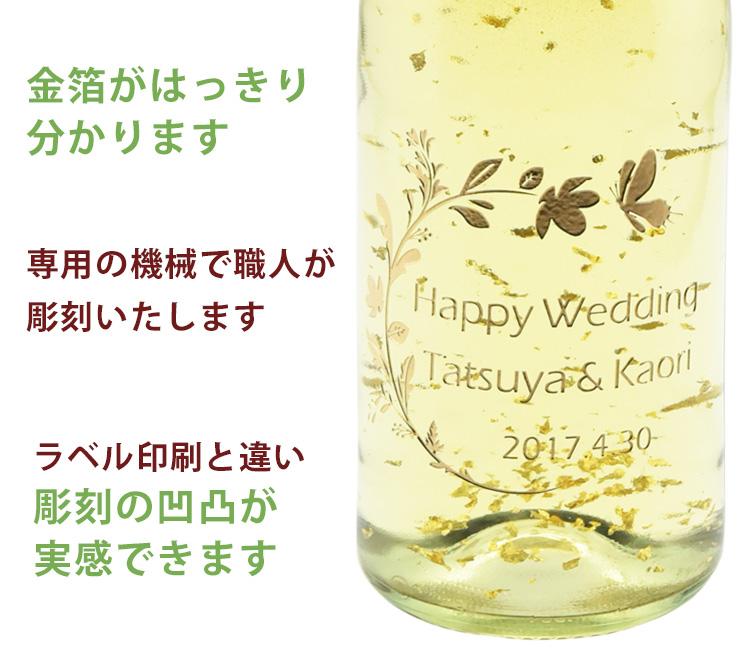 ブルーナン ゴールドエディション スパークリングワイン2