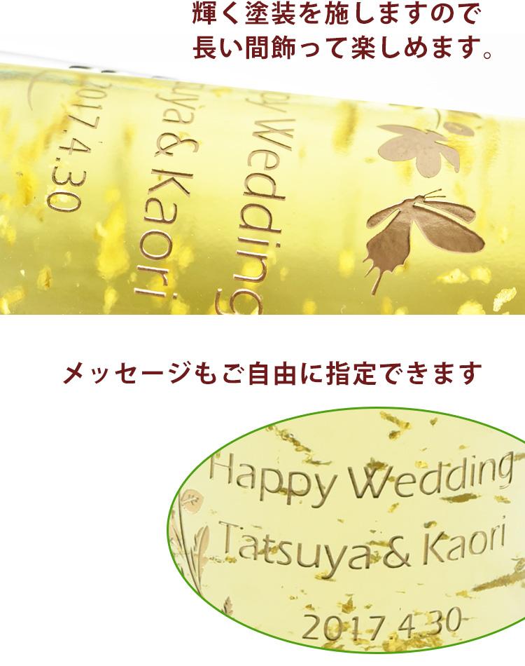 ブルーナン ゴールドエディション スパークリングワイン3